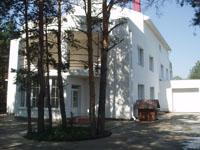 Аркаим Тревел турфирма в Екатеринбурге с каталогом экскурсий