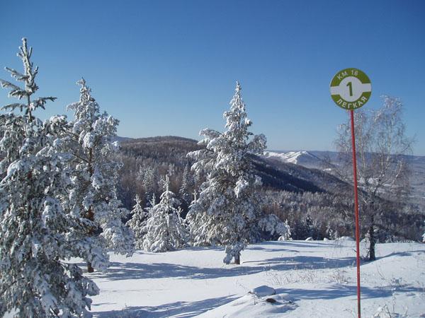 горнолыжные туры 2018 россия