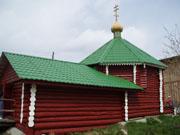 Село Коптелово
