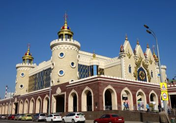 Добро пожаловать в Казань 2 дня