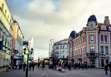 Добро пожаловать в Казань 2 дня3