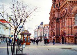 Добро пожаловать в Казань 3 дня2