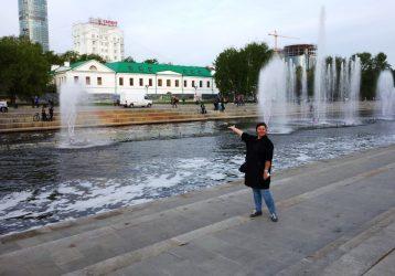 Екатеринбург4дня