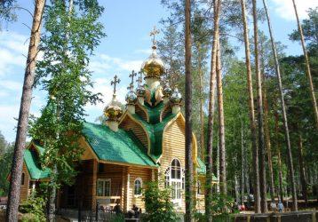 Главный храм ГЯ 2