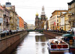 Классический Санкт-Петербург