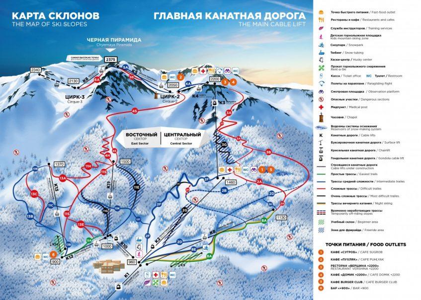 Кара Газпром Красная поляна