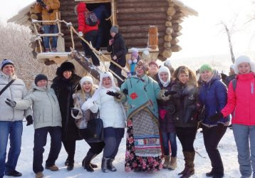 парк Сказов