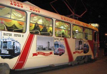 Экскурсии по Екатеринбургу на трамвае