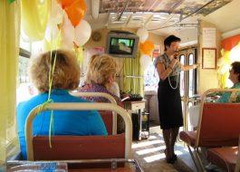 трамвай по Екб