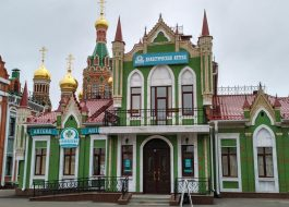 Казань Йошкар-Ола (1)
