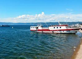 Чудесная Сибирь Байкал