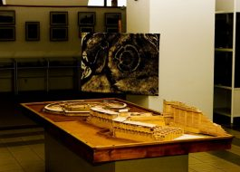 Аркаим-музей