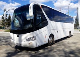 Аркаим-туристический-автобус-YUTONG-47-мест