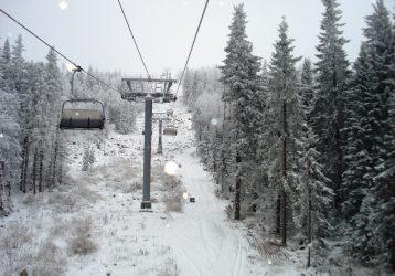 гора Белая зима