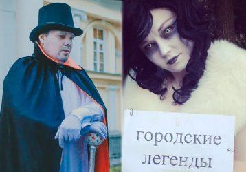 Городские-легенды-экскурсии-по-Екатеринбургу-Аркаим-Трэвел-туроператор