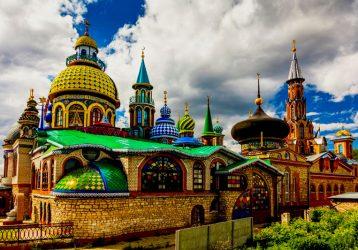 Храм-всех-религий-Казань