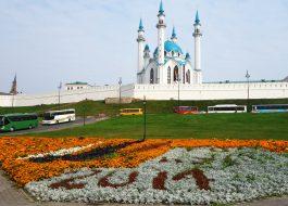 Казань из Екатеринбурга летом (2)