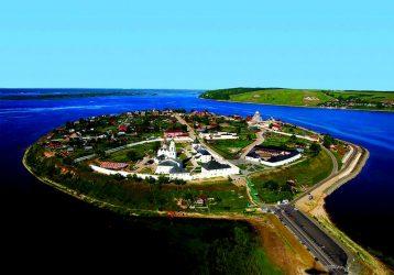 Свияжск-Остров-град