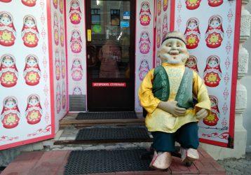 Туры в Казань из Екатеринбурга (2)