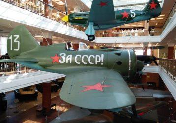 Урал опорный край державы
