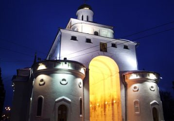 Золотые-купола