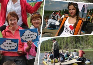 Сплав по Чусовой на 3 дня на майские праздники