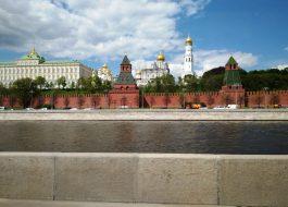 Золотая Москва лето 2019