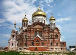 Тур в Пермь «Пермь Великая»