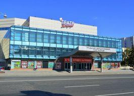 Театр-Эстрады