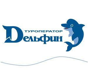 Туры по России из Екатеринбурга
