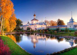 Малое Золотое Кольцо 4 дня / 3 ночи Сборный автобусный тур с выездом из Москвы