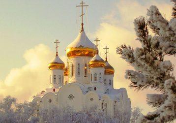 Рождественский тур «Золотое Кольцо России»