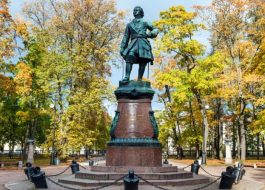 Осенние каникулы 2019 «Петербург Познавательный»