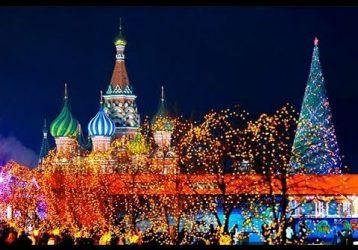 Новогодняя Золотая Москва 2020