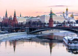 Ноябрьские праздники в Москве