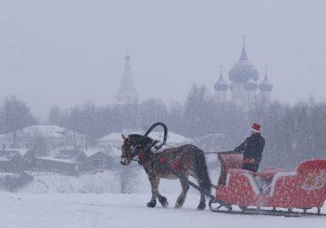 Новогодние русские забавы
