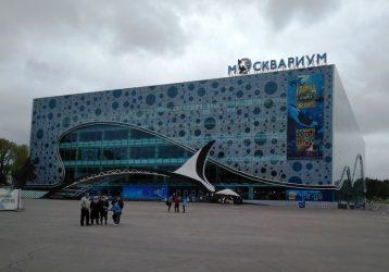 Золотая Москва осень-зима 2019