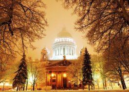 Новогодний Петербург от 2-х до 7-ми дней
