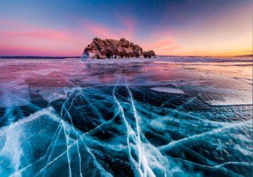 «Узоры Байкальского Льда»