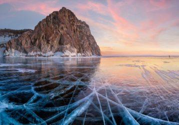 «Ледяные просторы Байкала»