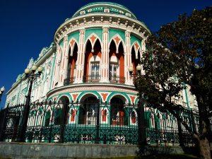 Екатеринбург-дом-Сев