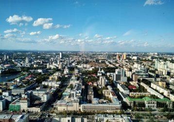 Екатеринбург,-вид-с-смотровой-площадке