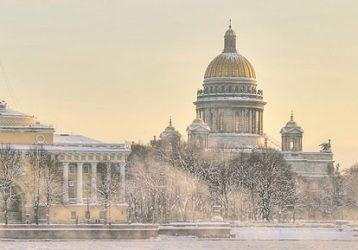 Зимние дворцы Санкт-Петербурга!