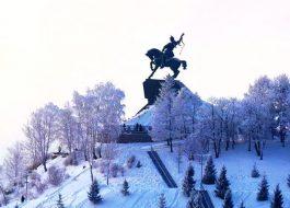 Уфа - восточная точка Европы