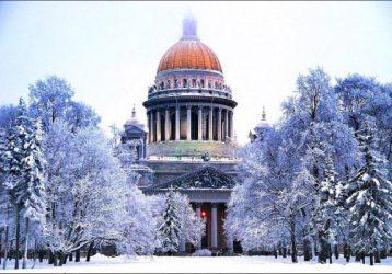 В ожидание Рождества 3 дня/2 ночи