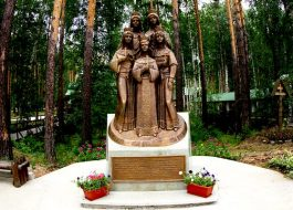 Екатеринбург-царская-семья-на-ганиной-яме