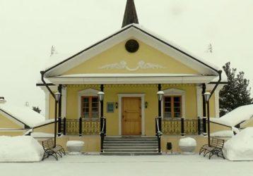 Музей-«Демидовская-дача»