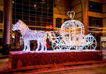 Уфа-Новогодняя