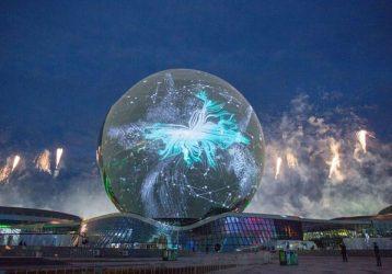 Экспо-Нур-Алем-Астана