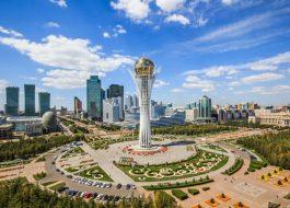 Нур-Султан-Астана-Байтерек
